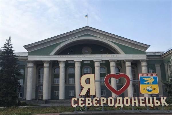 love_sev